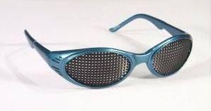 Rasterbrille - mit bifokalem Raster